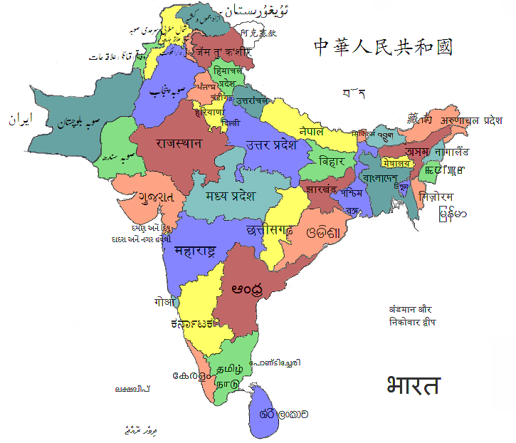 A Language Map Of South Asia Teaching Mostly Asian Religions - Religion map of world 2014
